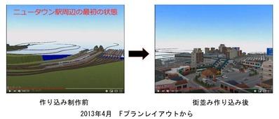 懐かしのVRM3版動画その2Fプランレイアウト2