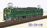 EF81113marke