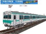 103系VRM2-7
