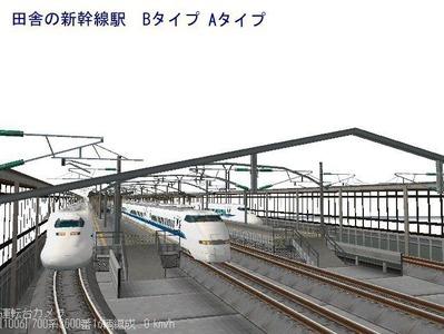 田舎の新幹線駅Bタイプ14