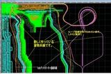 KATO曲線デッキガーターレイアウト図貨物本線1