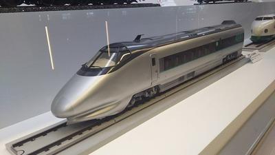鉄博27-400系新幹線つばさ
