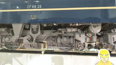25-EF66台車廻り3
