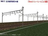 \IMAGIC 4線架線柱近代型 128�斜め2