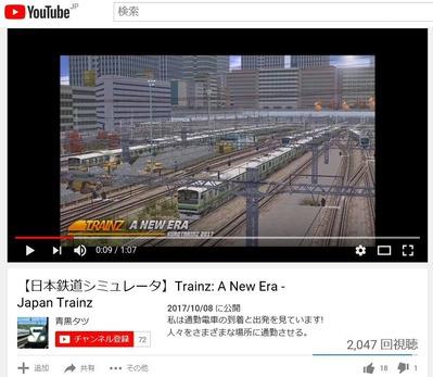 trainz青黒タツさんNewEra1