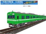 103系VRM2-22