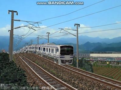 越河レイアウト電車シリーズ80-E217系二階建て4