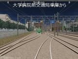仮想仙台市電1