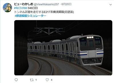 VRM5 ビューわかしおさん6月20日1