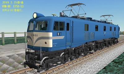 VRMNX-EF58-53