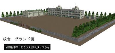 VRM3中学600人タイプ4
