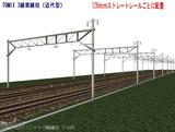 TOMIX 3線架線柱近代型 128�斜め21.