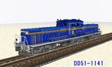 DD51-1141