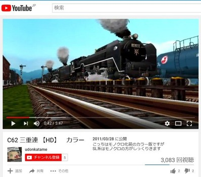 VRM3版3重連udonkatameHD1