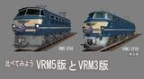 EF66-VRM3-13