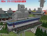 仙台市電ワンダーランド21