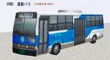 VRM3バス3