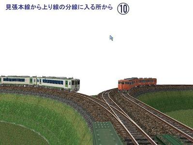 5編成並走スタジアムVRM3ビネット内側10