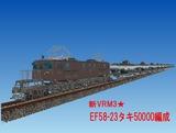 EF58-23タキ50000夕暮雪景色A