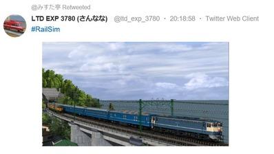 RailSim-EF65-500-3
