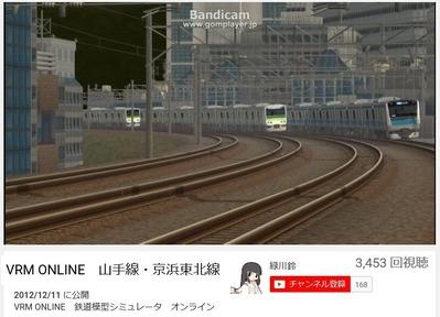 VRMonLine山手線緑川鈴2