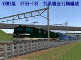 EF58138-A