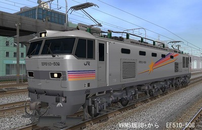 VRM5版EF510508-1