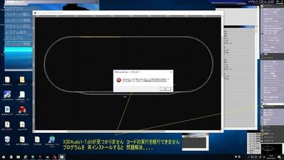 VRMonLINE-導入画面2