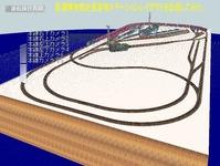 VRM3版貨物レイアウト鉄道博物館改造6