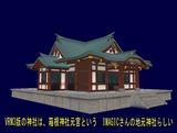 VRM神社1.