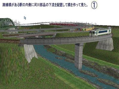 5編成並走スタジアム跨線橋がある駅内側1