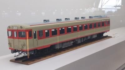 鉄博29−キハ58系?