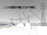 雪景色と貨物交換駅レイアウト69.jpg