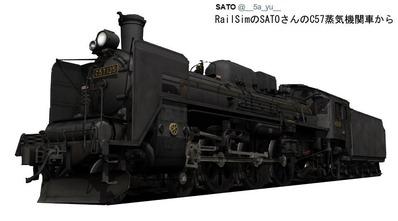 C57RaillSim-11A