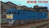 EF64-1000JR重連コンテナ20輌編成E.