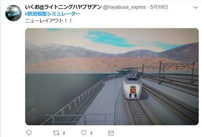 VRM5 いくお@ライトニングハヤブサアン1