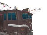 EF58-89-D