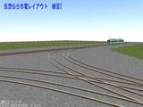 仮想仙台市電レイアウト3