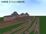 鉄道博物館ジオラマ東京駅4
