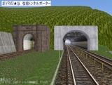トンネル考察5