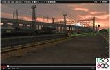 USO800コンテナ動画1