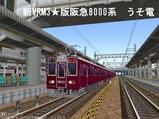 阪急8000系2