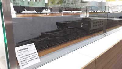 京都鉄道博物館106シキ600形貨車1