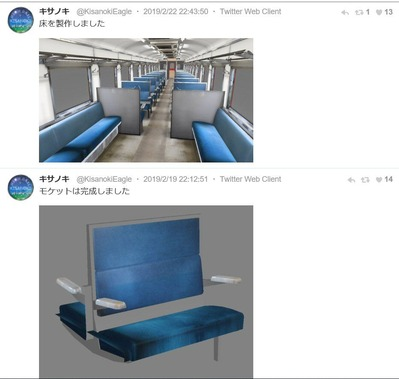 RailSim作者きのさきさんキハ58系原型9
