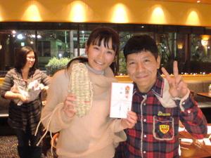 20120110永浜いりあ18