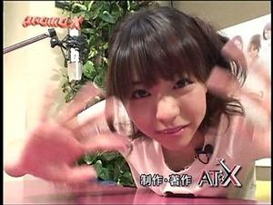 20111129豊崎愛生40
