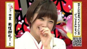 20120127本田翼39