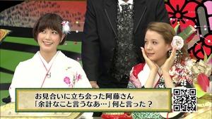 20120127本田翼31