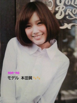 20120127本田翼24