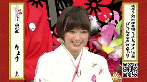 20120127本田翼33